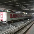 381 Yakumo Express