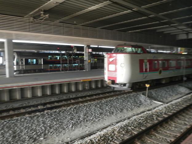 381 Yakumo
