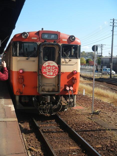Kiha 47 Mimasaka Slowlife (I)