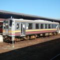 Kiha 120 stainless steel body
