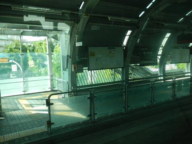 Nagoya Guideway Bus @ Obataryokuchi