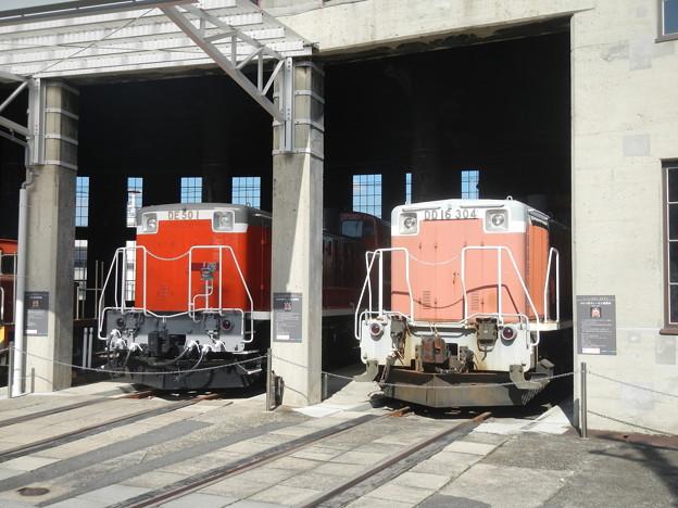 DE50 1 and DD16 304