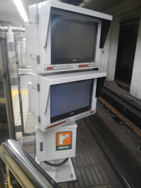 Nagoya Higashiyama Line wayside LCDs for driver