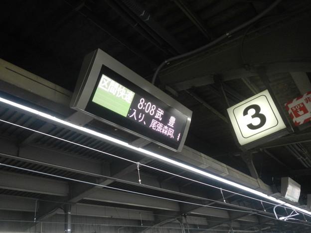 乗車位置@JR名古屋