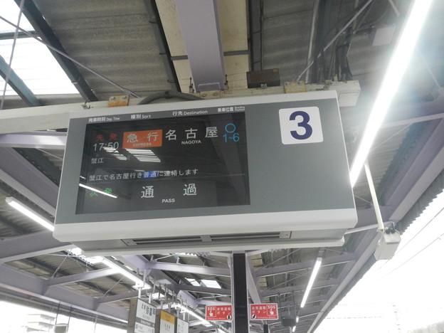 発車標@近鉄