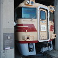 Kiha 181 12 with a 500PS prime mover