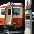Kiha52 115 refurbished with snow plaugh for single track