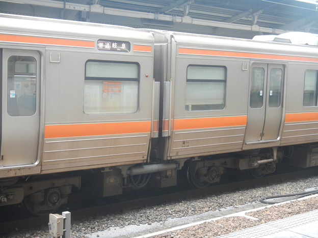 313-5000 for Tokaido Line, oil dumper between cars