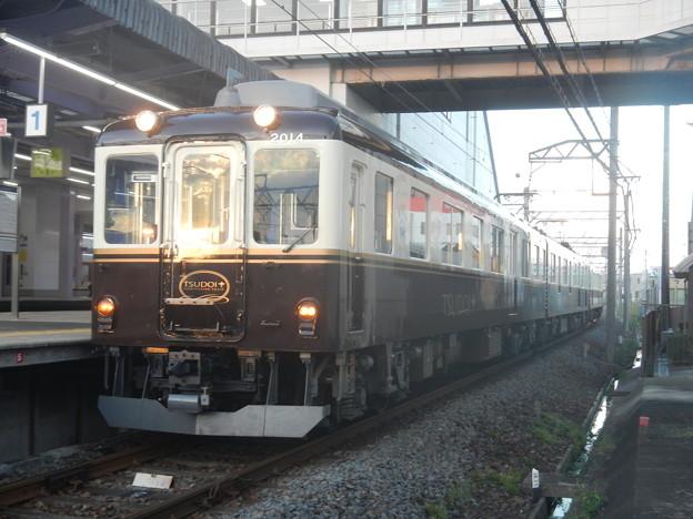 Kintetsu 2013 Tsudoi (#2014)