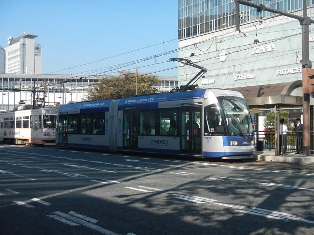 Okayama Electric Tramway #1011AB