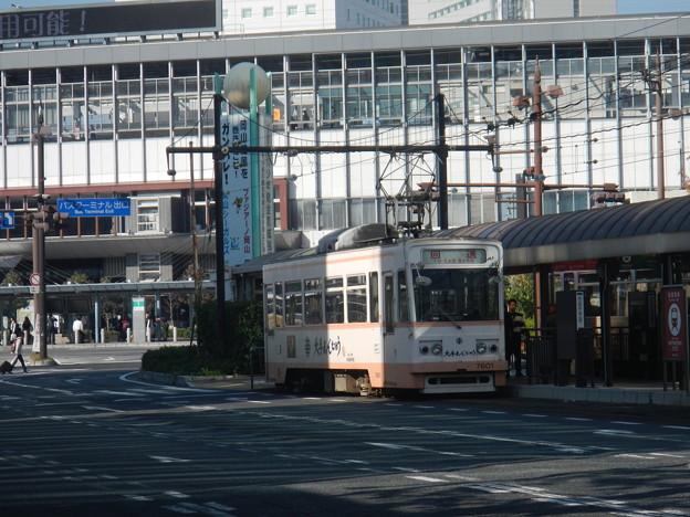 Okayama Electric Tramway #7601 @ Okayama Station