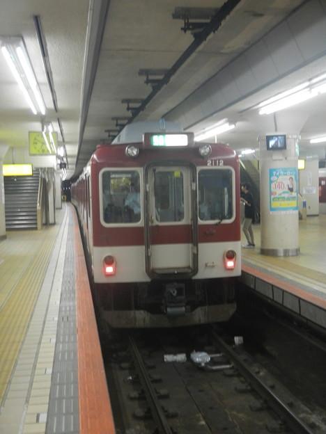 Kintetsu #2112 @ Kintetsu-Nagoya