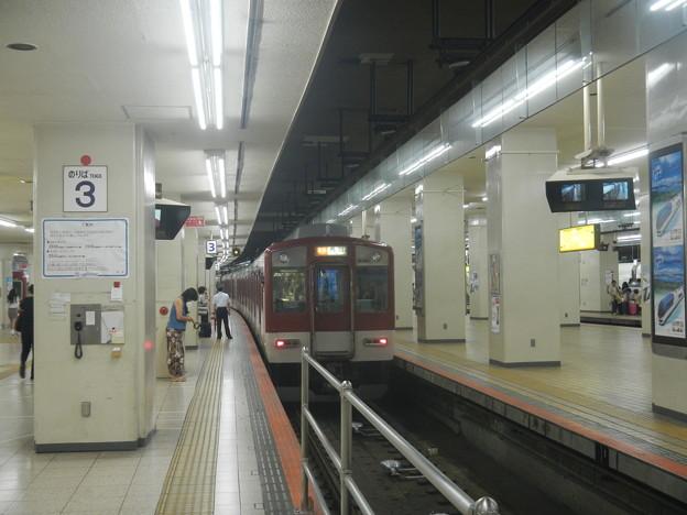 Kintetsu #9101 @ Kintetsu-nagoya