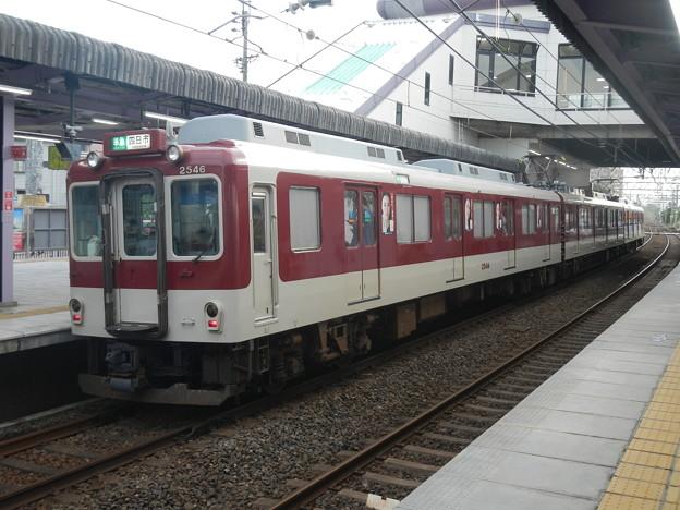 Kintetsu 2430  #2546