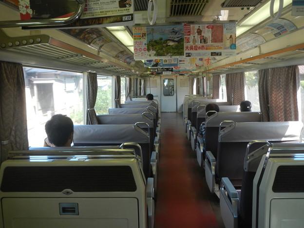 Meitetsu 5700 interior
