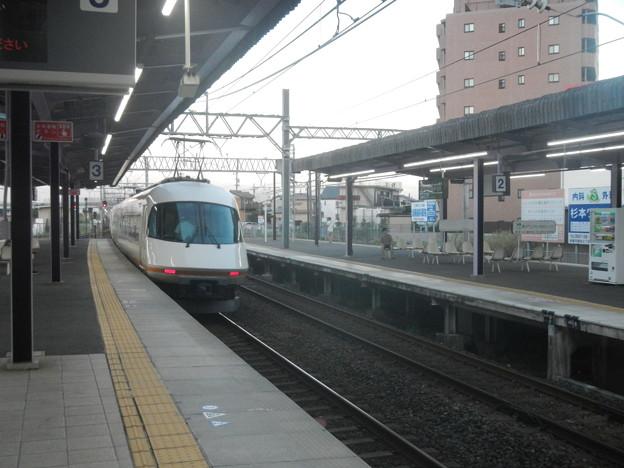 Kintetsu 21000 Urban Liner