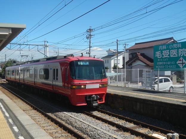 Meitetsu 1800 additional set