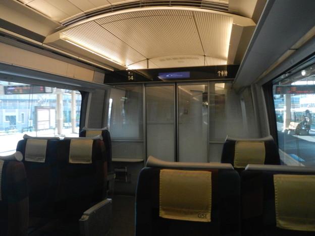 Odakyu 70000 GSE interior