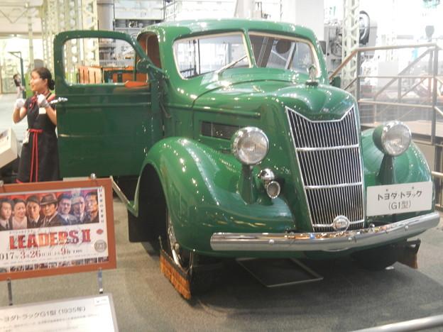 Toyota G1 Truck (1935)