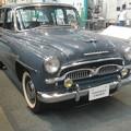Toyota Toyopet Crown (1955)