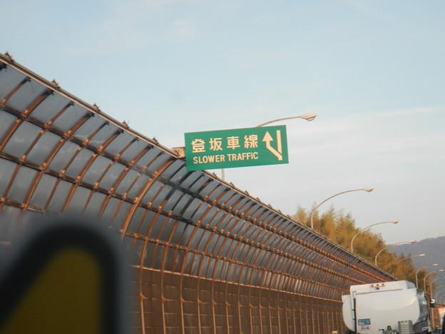 DSCN2733登坂車線