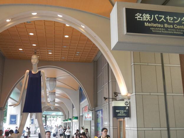 DSCN1007(ナナちゃん@名古屋駅)