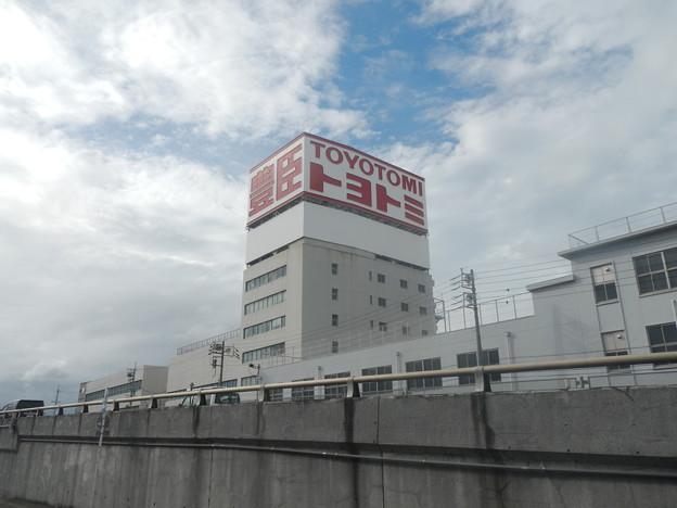 DSCN1185 瑞穂区 トヨトミ本社