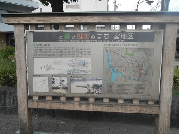 DSCN1195 宮地区