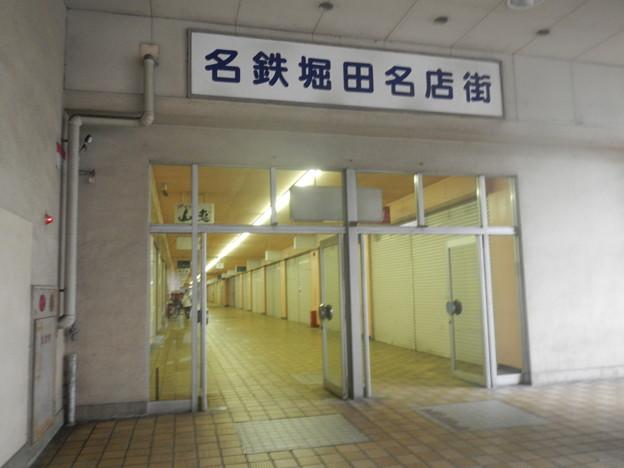 DSCN1197 名鉄堀田駅高架下