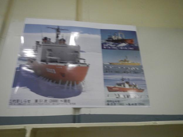 DSCN1760