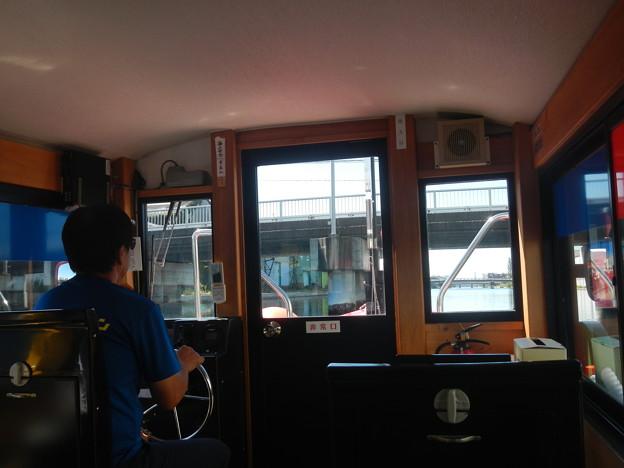 名古屋港遊覧船