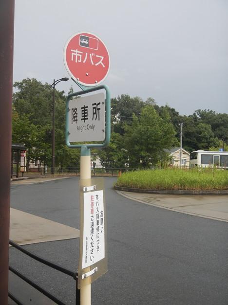 名古屋のバス停