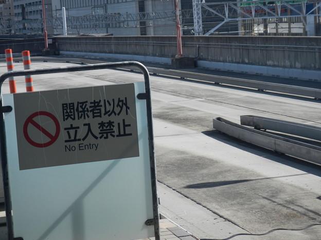 Nagoya Guideway