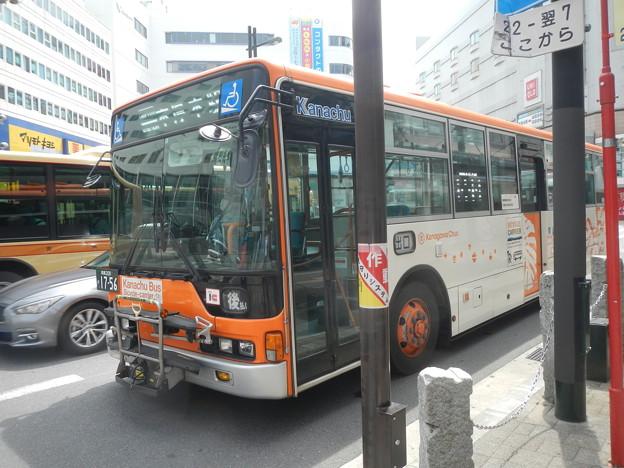 神奈中 自転車キャリアー 1