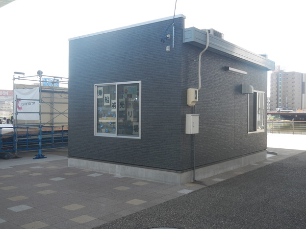 DSCN1676 名古屋港遊覧船発券所