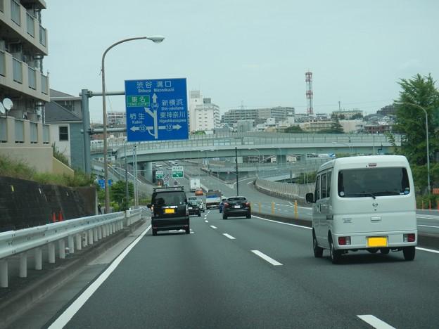 R246横浜青葉IC入口