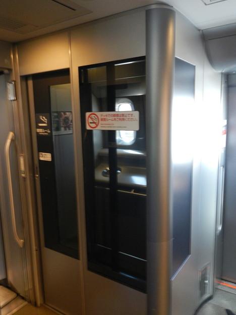 N700 smoking room