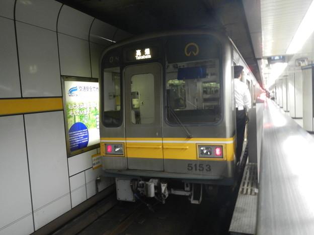 DSCN5900東山線車掌