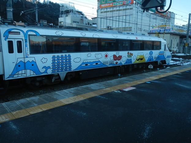 Fujikyu's Fujisan Exp, service suspended