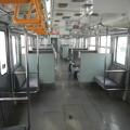 115, JR-E seat mocquet