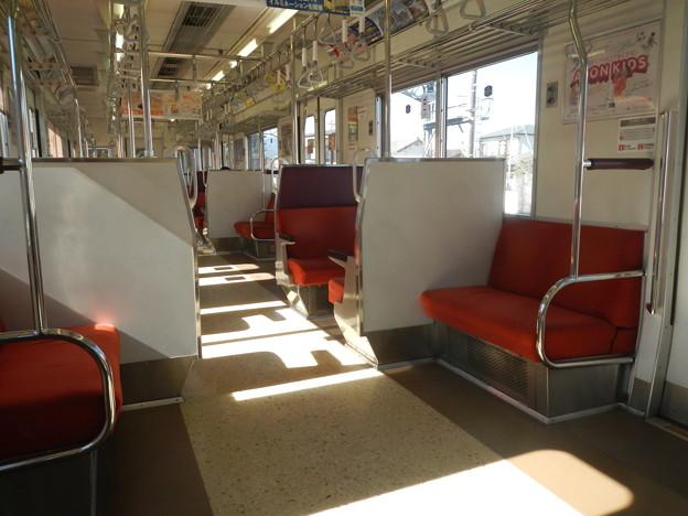 Sotetsu 8000 interior (Car No