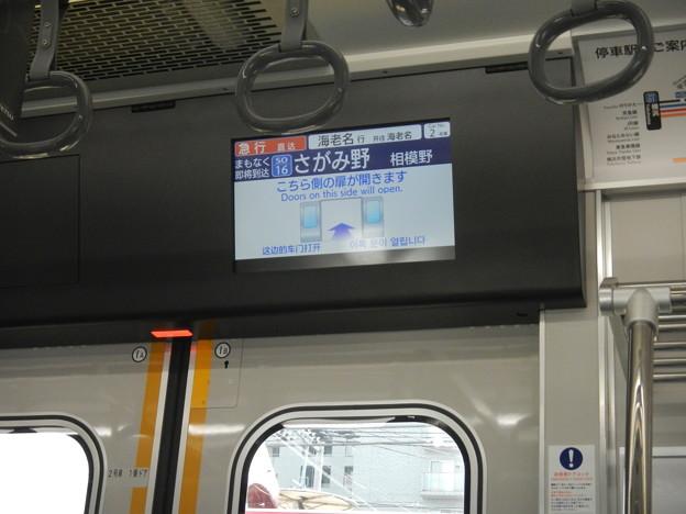 Sotetsu 9000 refurbished, single screen above the lintel