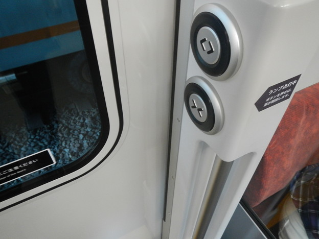 Sotetsu 20000 semi-auto door switches