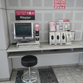 Photos: DSCN6605貸しPC