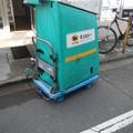 Photos: ヤマト