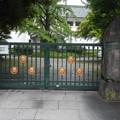 Photos: 徳川園 (1)