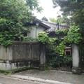 Photos: 徳川園 (2)