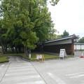 Photos: 徳川園 (3)