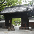 Photos: 徳川園 (4)