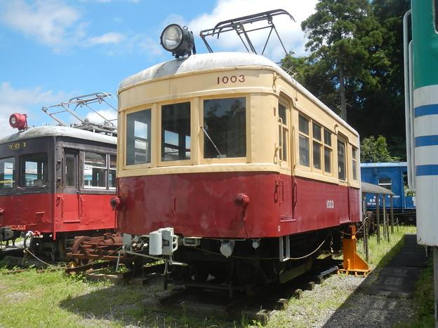 Nagano Electric Railway #1003 cut body